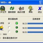 200708211.jpg
