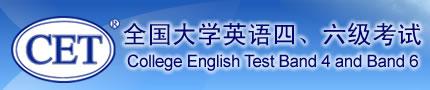 cet_logo.jpg