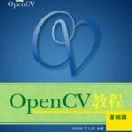 opencvbook.jpg